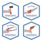 修理标签 免版税库存图片