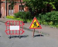修理的道路工程标志在庭院里 免版税库存照片
