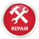 修理(工具象)优质红色圆的按钮 库存照片