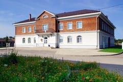 修造的地方博物馆在城市Staritsa,俄罗斯 免版税库存照片