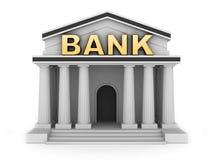 修造银行 图库摄影