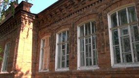 修造,在他们的施行前包含尼古拉二世的亲戚 影视素材