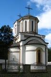 修道院正统塞尔维亚巴尔干 免版税库存照片