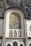 修道院Ostrog 库存图片