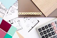 整修-家庭设计 免版税库存照片