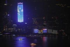 俯视上海黄浦江障壁和陆家嘴 图库摄影