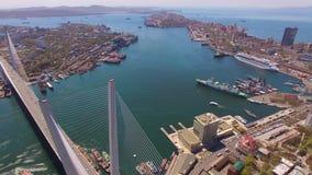 俯视俄国桥梁的都市风景的鸟瞰图 影视素材
