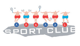俱乐部体育运动 向量例证