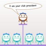 俱乐部总统 库存照片