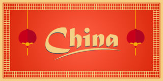 绊倒的瓷 假期 旅行 旅游业 旅途 旅行的例证北京市 现代平的设计 中国 北京天空 皇族释放例证