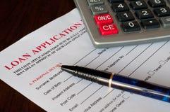 借款申请 免版税库存图片