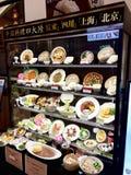 假中国食物显示 库存照片