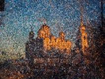 假定大教堂的反射花岗岩的 库存图片