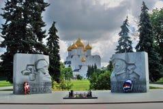 假定教会在雅罗斯拉夫尔市,俄罗斯 纪念战争 图库摄影