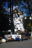 假定教会的看法在雅罗斯拉夫尔市,俄罗斯 库存照片