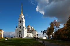 假定秋天大教堂俄国 库存图片