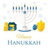 假日光明节网横幅 庆祝的o犹太标志 库存照片