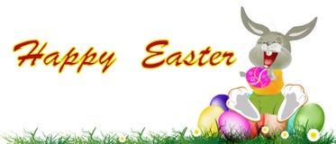 假日复活节 向量例证