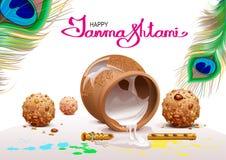 假日标志克里希纳Janmashtami 残破的罐酸奶、孔雀羽毛、长笛和甜点 向量例证