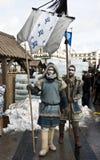 假日狂欢节在莫斯科 免版税图库摄影