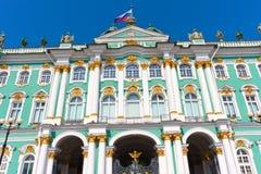 偏僻寺院在圣彼得堡 免版税库存照片
