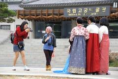 做一张照片在汉城 库存照片