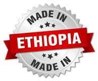 做在埃塞俄比亚徽章 皇族释放例证