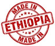 做在埃塞俄比亚邮票 向量例证