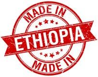做在埃塞俄比亚邮票 皇族释放例证