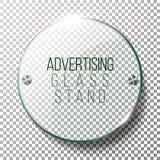 做广告围绕玻璃空白 3D现实传染媒介例证 在透明背景的大模型模板 皇族释放例证