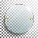 做广告围绕玻璃空白 3D现实传染媒介例证 给您董事会圈子玻璃安排的文本做广告 在透明B的大模型模板 皇族释放例证