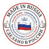 做的俄国 优质质量 免版税库存照片