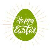 做的复活节彩蛋图象 假日,基督教手拉的传染媒介例证剪影的宗教书法文本标志 向量例证