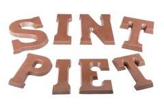 做词Sint的巧克力信件和 库存照片