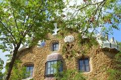 停放GÃ ¼侧房公园Guell巴塞罗那卡塔龙尼亚西班牙 免版税库存照片