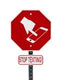 停止发短信给-被隔绝的象标志 库存图片