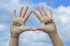 停止战争 库存照片