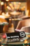 停止没有抽烟 库存照片