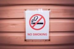 停止没有抽烟 库存图片