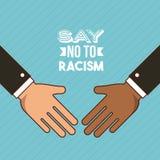 停止种族主义图象 向量例证