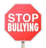 停止胁迫采摘在战斗的儿童学校的卑鄙孩子 向量例证