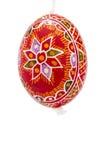 停止被绘的红色的复活节彩蛋现有量 免版税库存照片