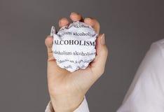 停止酒精中毒 库存照片