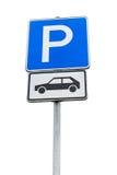 停车场在白色背景隔绝的路标 免版税库存图片
