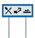 停车场路标查出的餐馆旅馆 库存照片