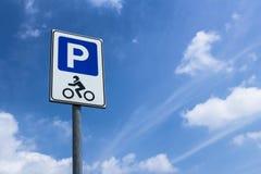 停车处摩托车 免版税库存照片