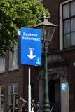 停车处机器标志 免版税图库摄影