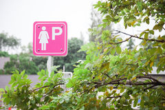 停车摄影准备好的符号使用 免版税库存图片