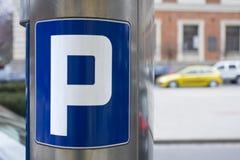 停车时间计时器在城市 库存照片