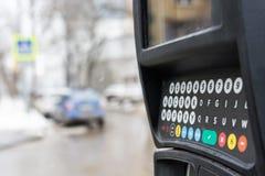 停车时间计时器在城市 免版税库存照片